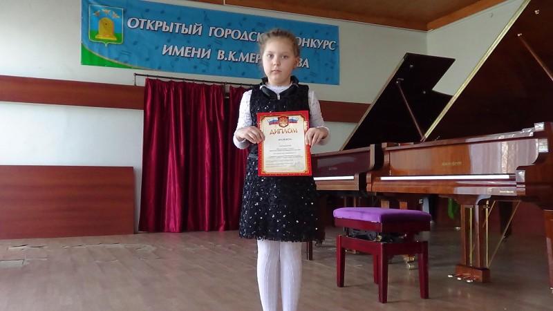arina_ignatova_s_diplomom_nadezhdy