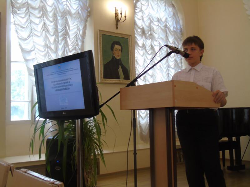 Ярослав Богданов