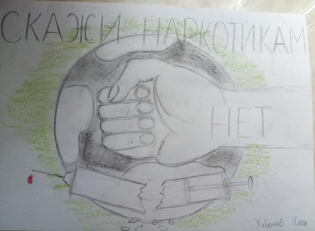 Хоботов Илья