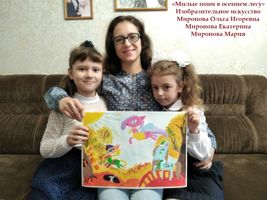 Mironovy-3