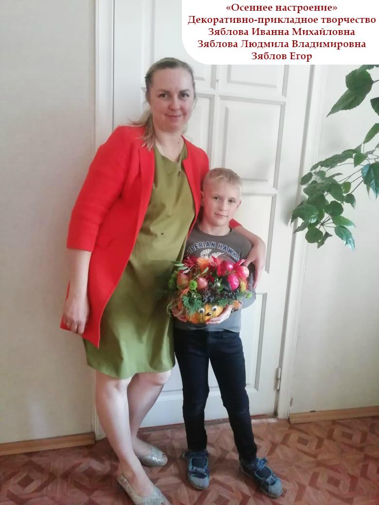 Zyablovy-2