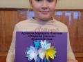 Arhipova-Margarita-Olegovna-Otkrytka-uchitelyu